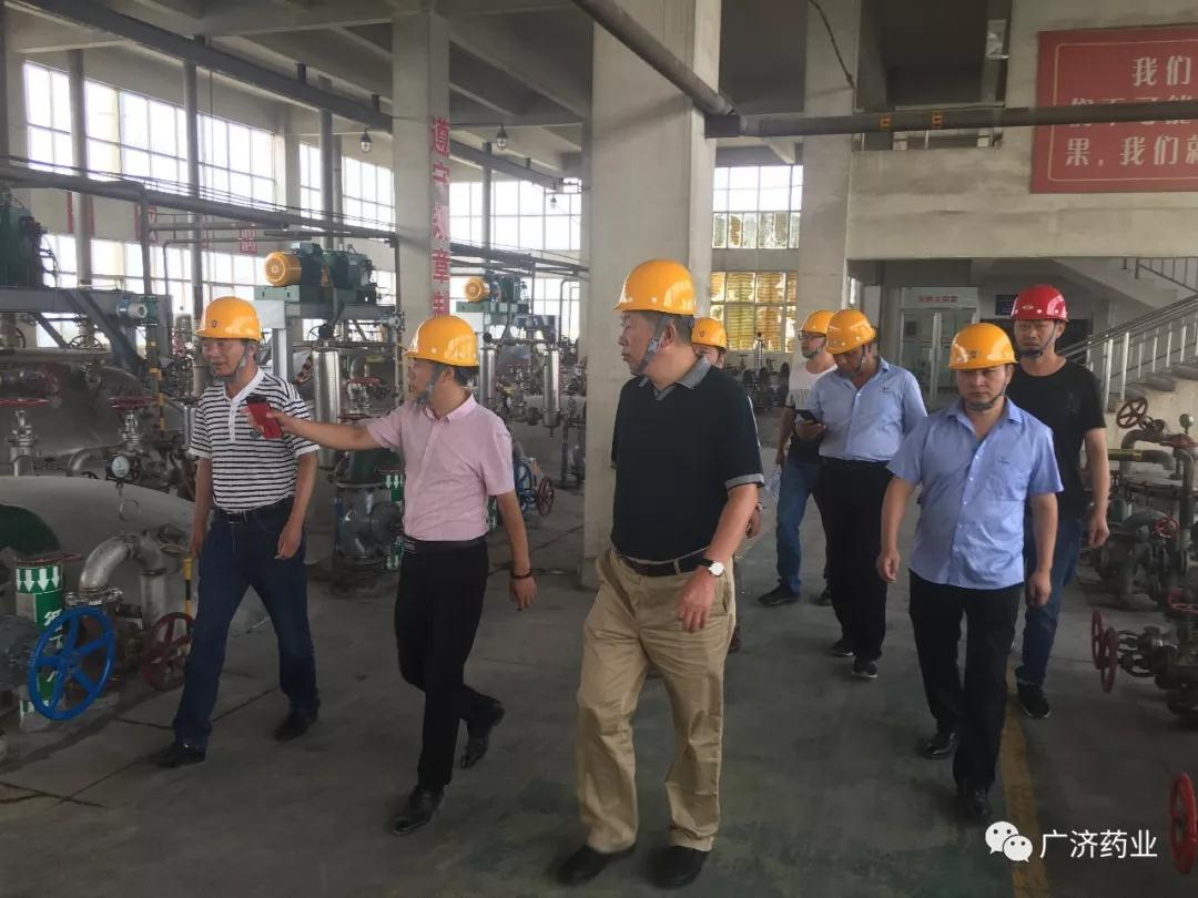 Ruan Zhongyi, Member of the Party Committee and Deputy General Manager of Guangji Pharmaceutical Industry, went to Mengzhou Company to conduct safety inspection and guidance work.